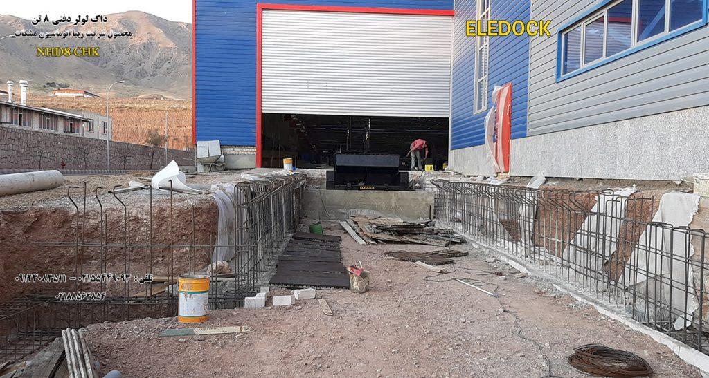 تعمیرات داک لولر دفنی هشت تن